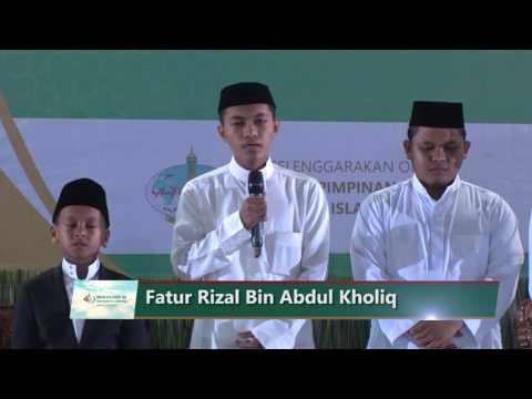 Murottal : Ar Rahman Ayat 14-28 Fatur Rizal Bin Abdul Kholiq