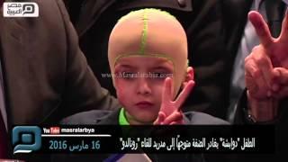 """مصر العربية   الطفل """"دوابشة"""" يغادر الضفة متوجهًا إلى مدريد للقاء """"رونالدو"""""""