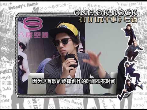 《大牌Chat Room》_ One Ok Rock专访