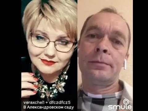 Аксенова Вера и RRoman76 В Александровском саду (автор О.Митяев)
