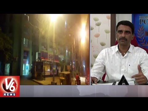 1.26 Cr Robbed From Mysore Gold Merchants In Narayanaguda   Hyderabad   V6 News