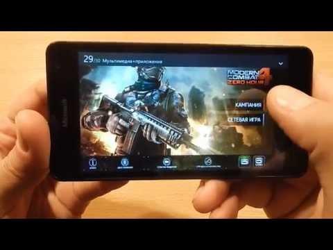 Lumia 535 железо, игры