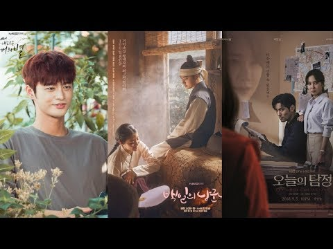 12 New Korean Dramas Coming Out In September 2018