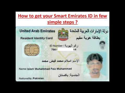 Smart Emirates ID, Smart Dubai, Smart Services, ICA APPS