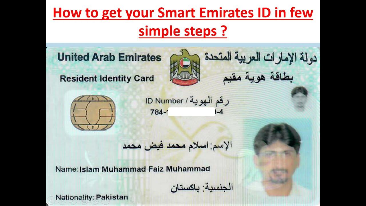 Download Smart Emirates ID, Smart Dubai, Smart Services, ICA APPS