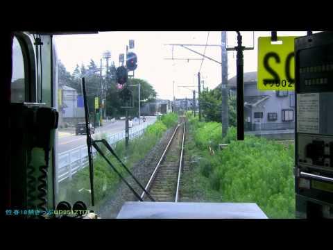 #57 JREast Sobu Line Chiba Naruto21155m09s 1080 30p