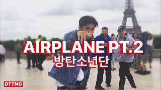 [KPOP IN PUBLIC] BTS (방탄소년단) 'AIRPLANE PT.2' DANCE COVER