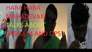 Download Hindi Video Songs - HARA HARA MAHADEVAKI TALKS ABOUT OPS AND SASI(musical rap)