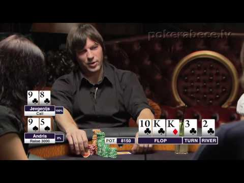 3.Royal Poker Club Tv Show Episode 1 Part 3