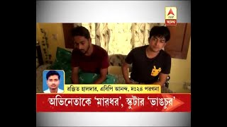 Actor Sayak allegedly beaten up by miscreants at Garia