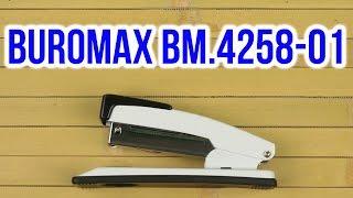 Розпакування Buromax №24, 26 20 аркушів Чорний (BM.4258-01)