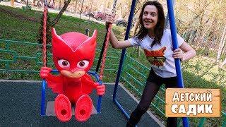Фото Игрушки на детской площадке   Детский сад Капуки 2 смена с доктором Плюшевой