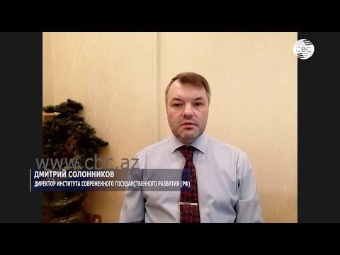 «Армения ни на что не способна» - российский эксперт об угрозах Еревана вновь захватить Карабах