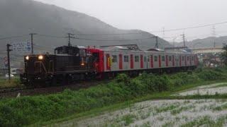 103系1500番台E12編成 DE10形配給輸送 竹下出場回送 唐津線走行