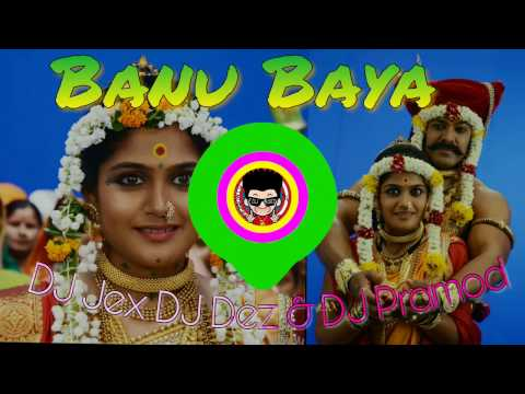Banu Baya | Jai Malhar | DJ Jex DJ Dez N DJ Pramod | Dj Musics | Zee Marathi