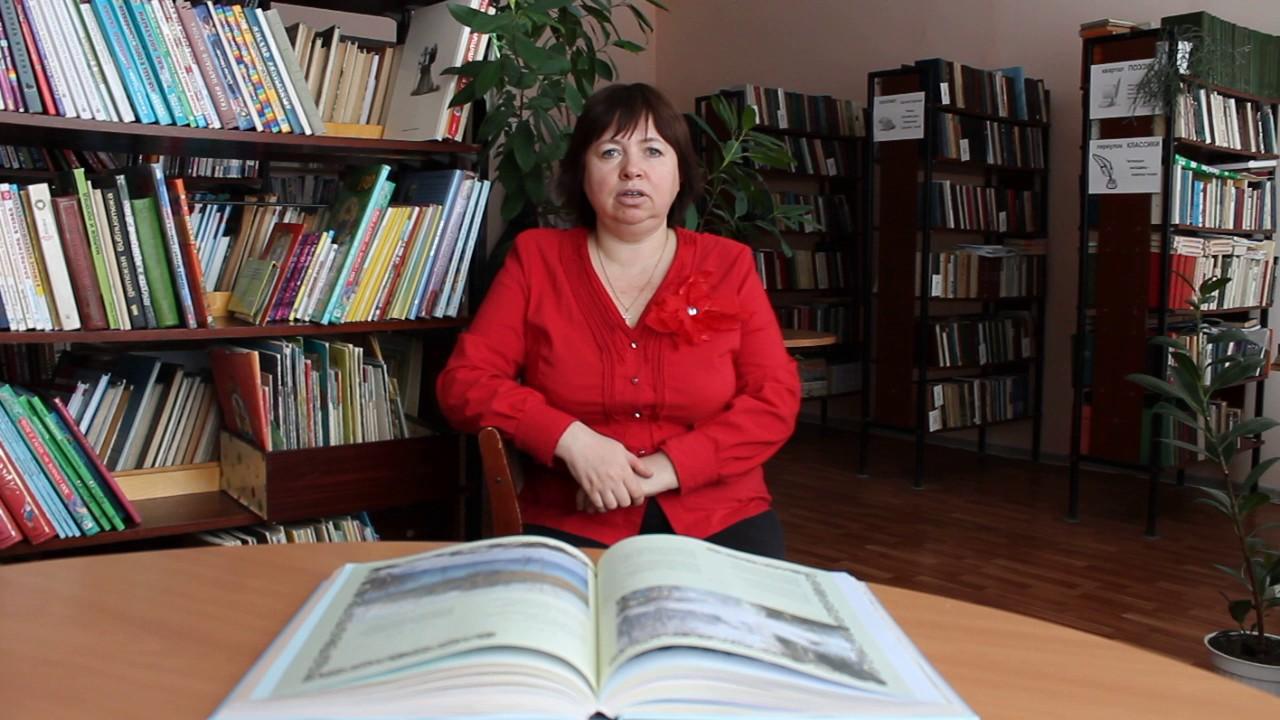 фото ирина дегтярева