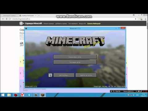Майнкрафт как регистрироваться и играть на сервере для новичков