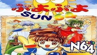 Puyo Puyo Sun 64 - The N64 Japanese Eye