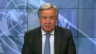 رسالة الأمين العام بمناسبة الذكرى السنوية الـ 15 للهجوم الإرهابي ضد بعثة الأمم المتحدة في العراق