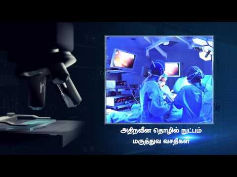 VS Hospitals Super Specialty Tertiary Care - Center for Advanced Surgeries