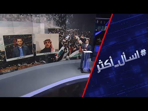 إسرائيل تصعد في غزة.. أين الدعم العربي؟  - نشر قبل 36 دقيقة