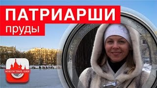 видео Где в Москве находится Дом-музей В.Л. Пушкина?