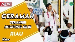 Peran Pemuda dalam Mengisi Kemerdekaan Indonesia - Ustadz Abdul Somad Lc.MA
