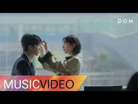 [MV] Henry - It's You (While You Were Sleeping OST Part 2) 당신이 잠든 사이에 OST Part 2