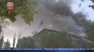 Пожару, охватившему 1200 квадратных метров, присвоен наивысший уровень опасности