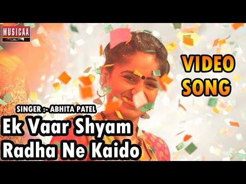 Ek Vaar Shyam Tane Radha Ne Kai Do | Abhita Patel Live Garba 2017 | Aslam & Aslam