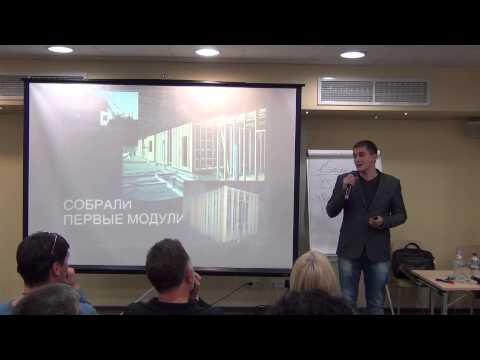 Видео Для рациональной организации оренбурга