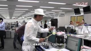 収納王子・コジマジックとして人気の漫才コンビ「オーケイ」の小島弘章...