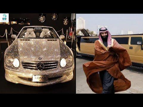 सऊदी अरब की Royal Family अपने अरबों रुपए कहां खर्च करती है | How Saudi Royals Spend Their Billions