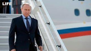 Путин прилетел в Париж