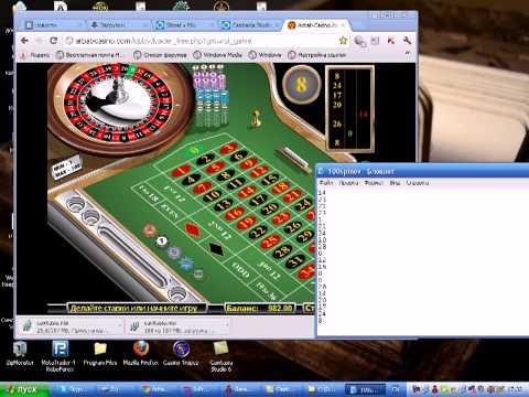 programma-dlya-obigrivaniya-ruletki-kazino
