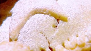 مربعات فطيرة التفاح - ايمان عماري