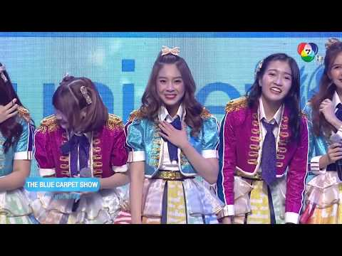BNK48 - BNK Festival + Koisuru Fortune Cookie คุกกี้เสี่ยงทาย [The Blue Carpet Show For UNICEF]