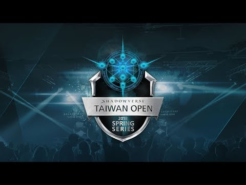 Shadowverse Taiwan Open Spring Series Week 2 Day 1