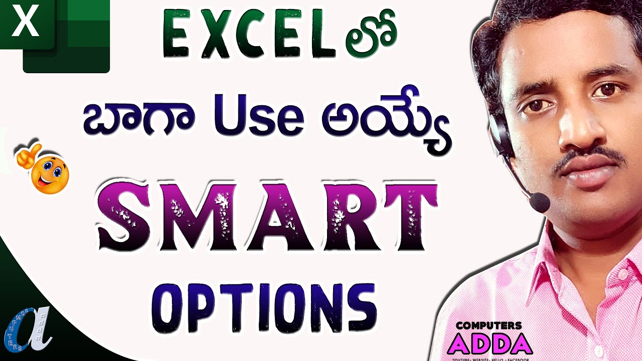 "Ms-Excel New "" SMART "" Options in Telugu    Most IMP    Computersadda.com"