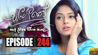 Sangeethe | Episode 244 16th January 2020 Thumbnail