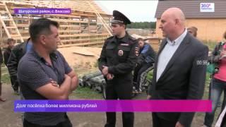 Рейд по похитителям электричества прошел в Шатурском районе
