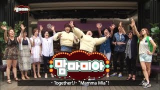Mamma Mia | 맘마미아 - Episode 19: Healthy dishes for Mom! (2013.09.08)
