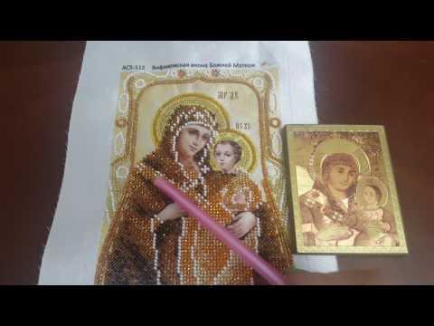 Вифлиемская Икона Божьей Матери