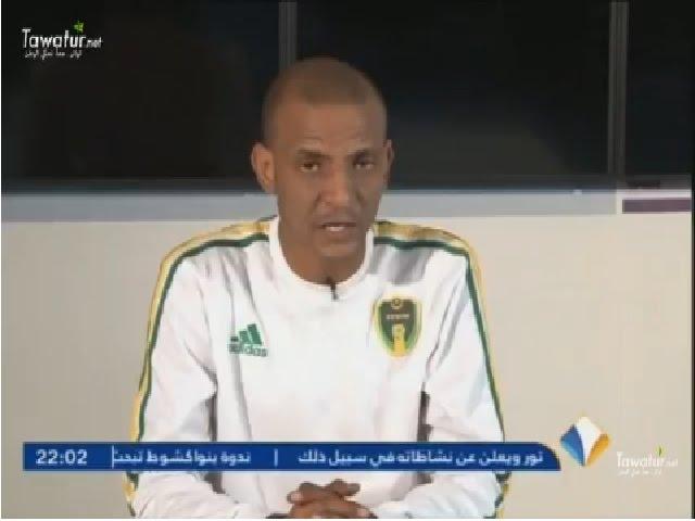 """برنامج المرابطون افوت - زيارة رئيس الإتحاد الدولي لكرة القدم """"الفيفا"""" لموريتانيا - قناة المرابطون"""