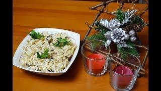 Восторг Простой и Вкусный Праздничный Салат