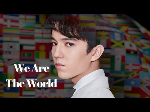 ENG SUB Dimash: We Are The World