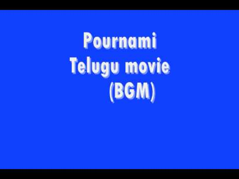 Pournami Telugu movie background score