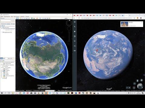 Сравнение Google Earth Pro и Google Earth Online