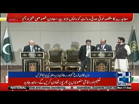 Law Minister Farogh Naseem, UK Home Secretary Sajid Javid Joint Press Conference | 24 News HD