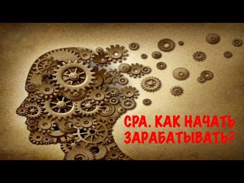 CPA партнерские сети partnerkincom